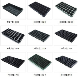 paddy seed tray  seeding tray ceel trays