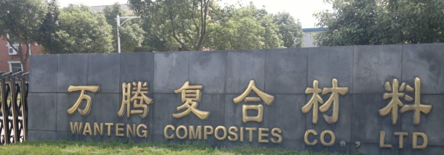 Nanjing Want Composites Co., Ltd