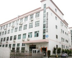 Shenzhen JieShiBo Technology Co., Ltd