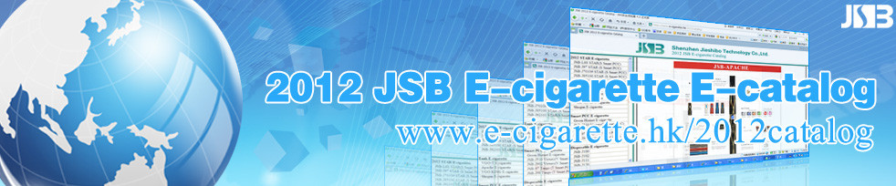 Shenzhen JieShiBo Technology CO.,LTD