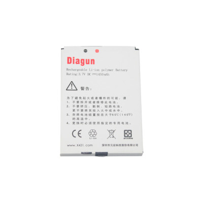 X431 Diagun Battery