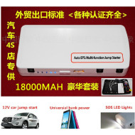 12V Car multifunction jump starter battery bank power LED