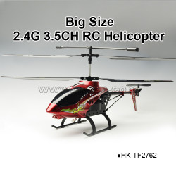Big size 3CH rc helicopter with gyro