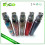 eGo-Q E cigarette Battery