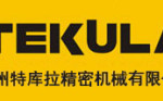 Hangzhou TEKULA Precision Machinery Co., Ltd