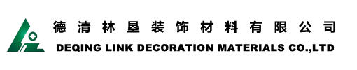 DEQING LINK  DECORATION MATERIALS CO,LTD