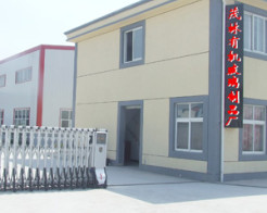 Ningbo Maolin Acrylic Products Factory