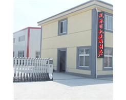 Ningbo Acrylique Maolin Products Factory