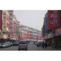Yiwu Specialty Streets
