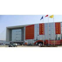 Yiwu Furniture Market