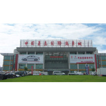 Yiwu Car SPare Parts Market