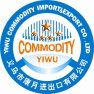 Yiwu Commodity Fair