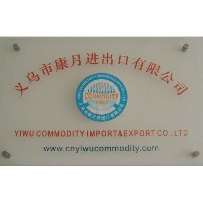 Be Your Purchasing and Export Agent in Yiwu China