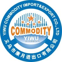Export Agent in China- Yiwu Commodity Import And Export Co., Ltd.