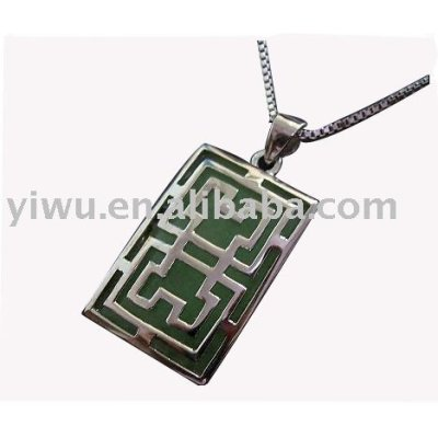 Chinese character 925 Sterling silver jade necklace