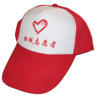 Custom Advertise Cap