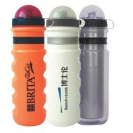 2012 Fashion and Promotion Gift Foldable Water Bottle