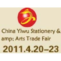 China Yiwu Cultural Products Trade Fair