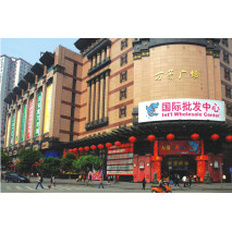 Guangzhou Onelink International Toy&Gifts Centre