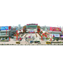 China Technology Hardware City-Yongkang Market