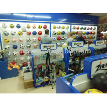 Yiwu Sports Items Market