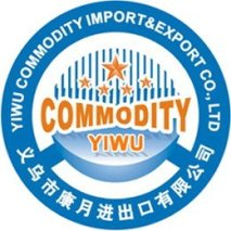 Yiwu Agent- Yiwu Commodity Import And Export Co., Ltd.
