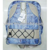 Sell School Backpack