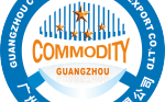 Guangzhou Yiwu Commodity Import And Export Co., Ltd.