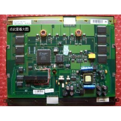 sell lcd panel EL640.480-AAA  Planar lcd display