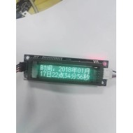 Vacuum  Fluorescent   Display  MN12832JC