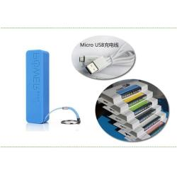 2600mah Portable power bank external battery charger for Samsung S4/s3,Iphone 5/4s HTC mobiles all mobiles Colors Mixed