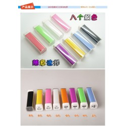 Power Bank 1800mAh, 2000mAh, 2200mAh,2600mAh,2800mAh,3000mAh(16)