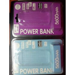 Power Bank Packaging(8)