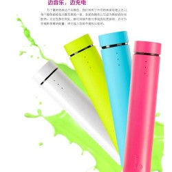 3 in 1 Power bank Speaker 4000mAh Cellphone holder Speakers