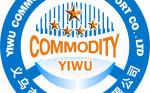Yiwu Commodity Import And Export Co., Ltd.