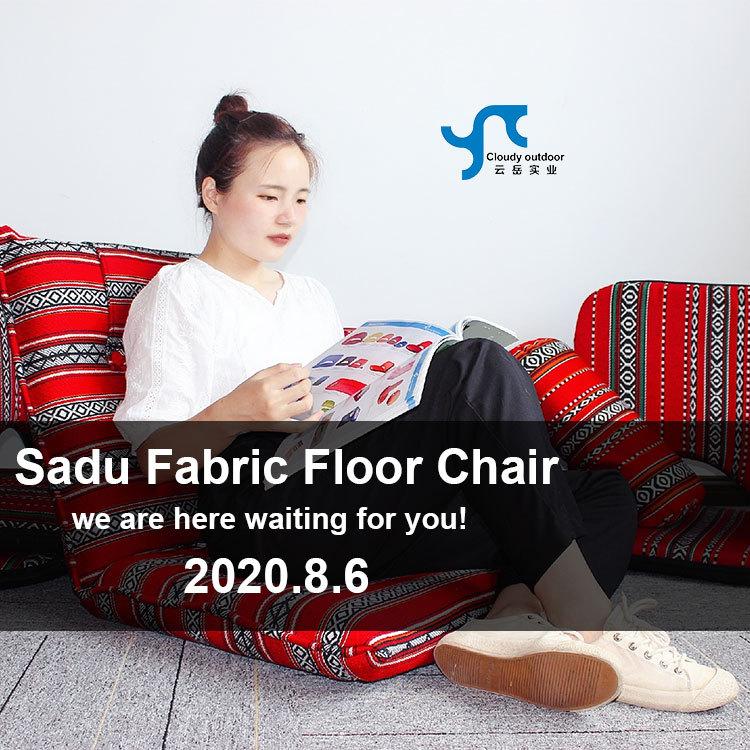 Sadu fabric floor chair