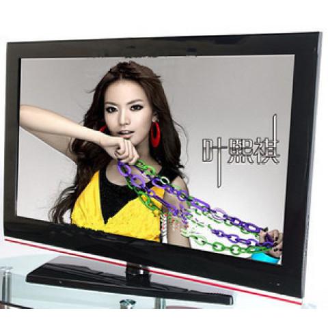 海尔液晶电视1,相机-杭州美连网络科技有限公司