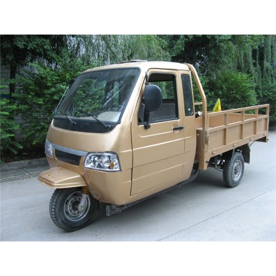 Triciclo de carga  LY200ZH
