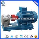 2CY rotor gear gasoline fuel transfer pump price