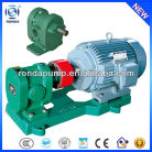 2CY Electric motor lube oil pump