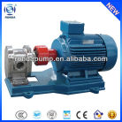 2CY Stainless steel oil transfer gear pump crude oil pump
