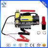 DYB 12/24v low pressure electric fuel oil pump