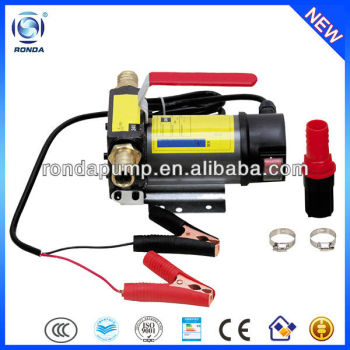 DYB 12/24v low pressure electric fuel oil pump