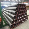 API 5L Black Steel Pipe/anti-corrosion pipes