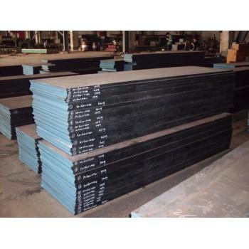 a36 ss400 q235 carbon mild black ms steel hot rolled flat bar