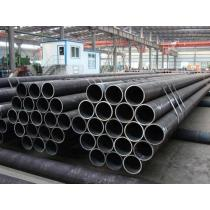 ERW carbon steel pipe/tube