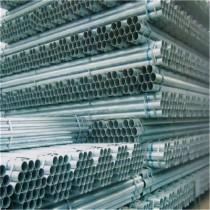 Q195-Q235 pre galvanized steel pipe