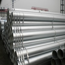 high quality seamless galvanized pipe  for sale