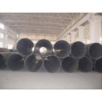 ERW 610 steel pipe wall thickness 9.5mm sch 20