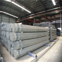 Galvanized pipes for sale by bossen